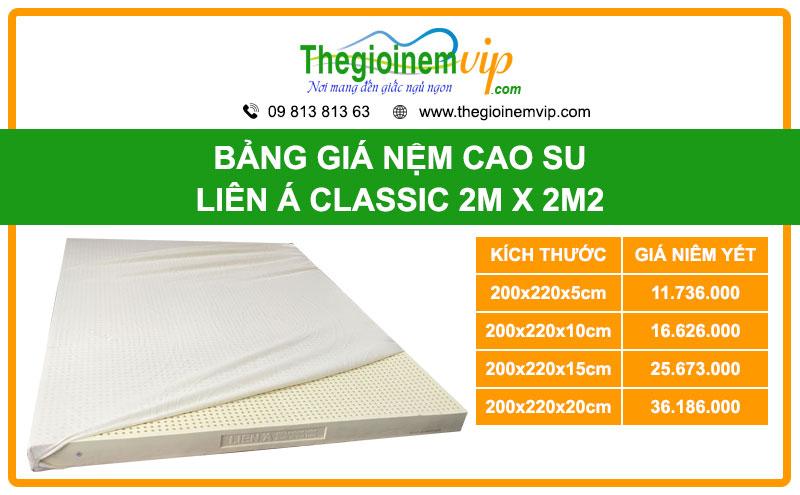 bang-gia-nem-cao-su-lien-a-classic-2m-x-2m2-2mx2m2
