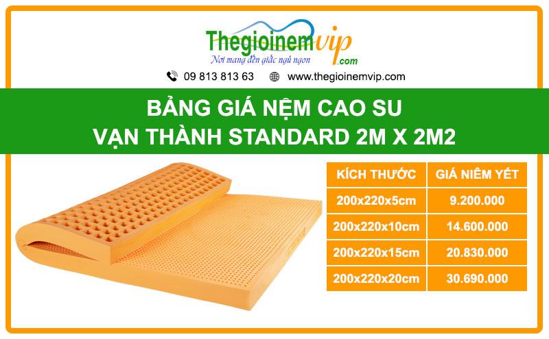 bang-gia-nem-cao-su-van-thanh-standard-2m-x-2m2-2mx2m2
